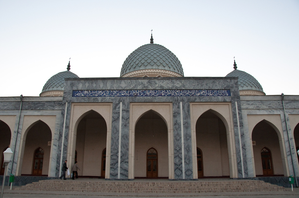 Love world travel?  Ever been to Uzbekistan?